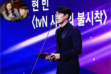 Hyun Bin cảm ơn bạn gái Son Ye Jin khi thắng giải Daesang