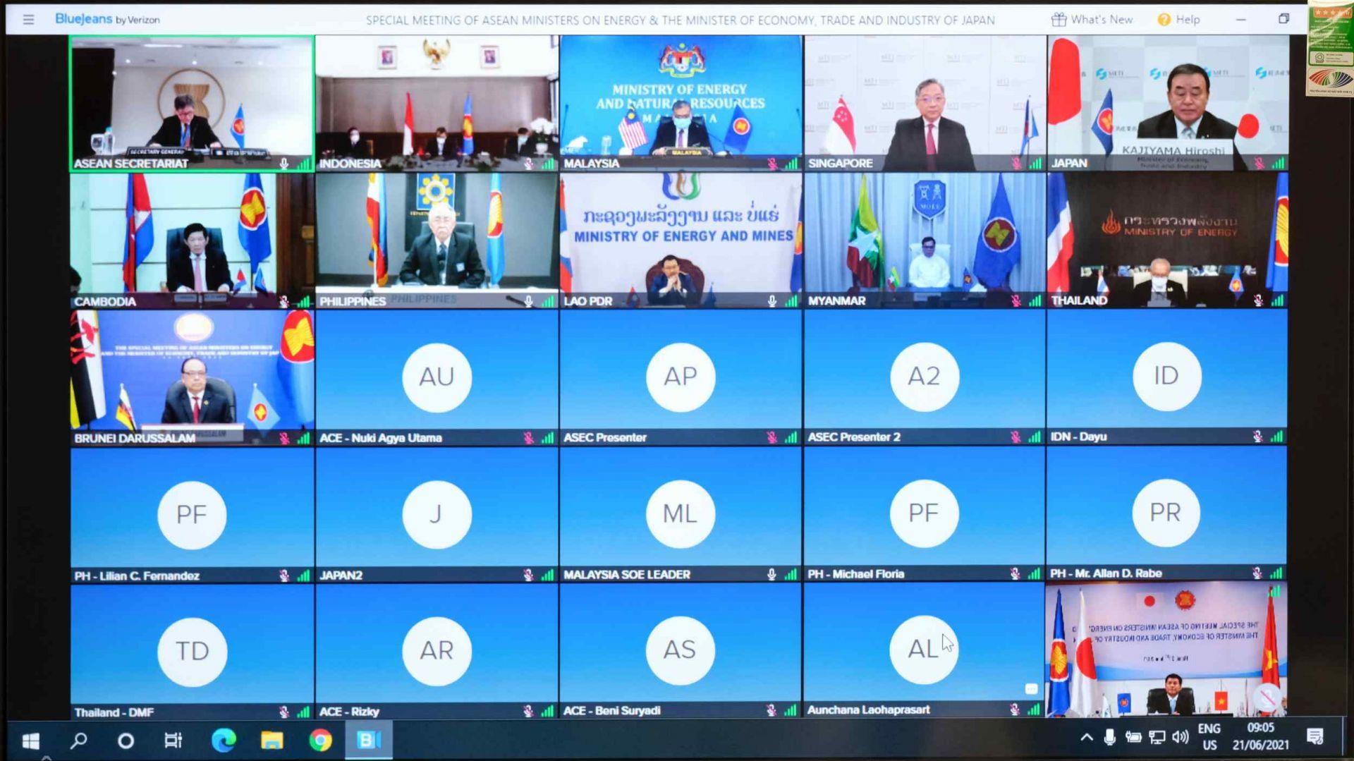 Hội nghị đặc biệt AMEM - METI được tổ chức theo hình thức trực tuyến