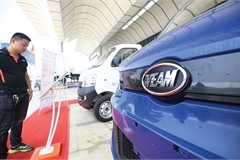 Honda, Ford và Toyota hé lộ lãi khủng tại Việt Nam