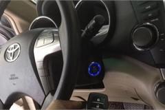'Bí kíp' mở cửa xe khi chìa khóa thông minh hết pin
