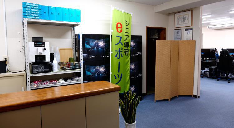 Kỳ lạ quán net dành riêng cho người già ở Nhật Bản, khi tuổi tác không còn là sự trở ngại - Ảnh 1.
