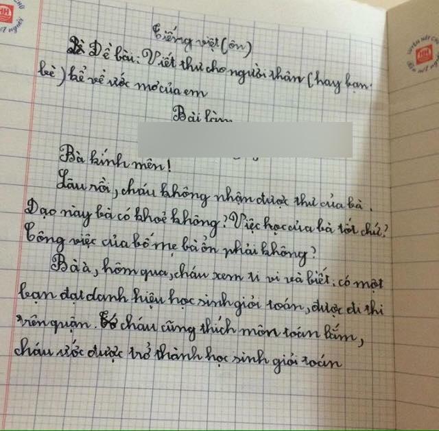 Học sinh tiểu học viết thư hỏi thăm bà, đọc đến câu thứ 3 ai nấy ngã ngửa: Bà thế này con cháu nào chạy theo kịp! - Ảnh 1.