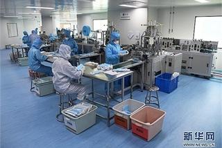 Vietnam offers little unmet demand for medical mask imports