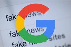 Các trang web đăng tin giả vẫn được Google trả hàng chục triệu USD