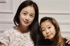 Ảnh đời thường của Kim Tae Hee
