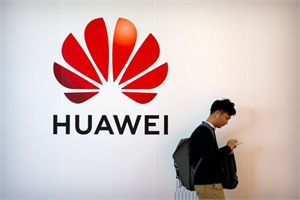 Chính quyền ông Trump tung đòn cuối với Huawei