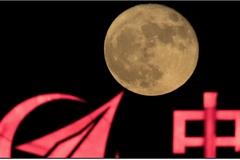 Vì sao Trung Quốc phải đi tìm đá Mặt Trăng?