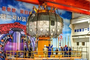 'Mặt Trời nhân tạo' của Trung Quốc bắt đầu hoạt động