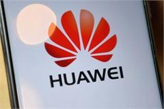 Tham vọng lớn của Huawei