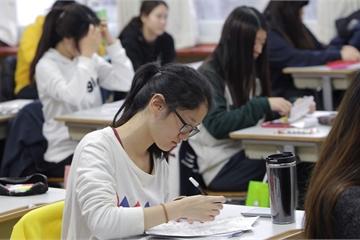 Bài toán khó nhất trong đề thi đại học năm 1997 ở Hàn Quốc