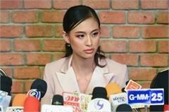 Cô gái nói xấu thí sinh khác bị loại khỏi Miss Universe Thailand 2020