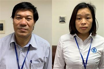 Bộ Công an điều tra 16 gói thầu tại CDC Hà Nội