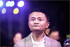 Đang 'mất tích', Jack Ma vẫn bị dân mạng Trung Quốc chỉ trích