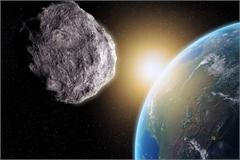 Hai nữ sinh bất ngờ phát hiện tiểu hành tinh bay đến Trái Đất