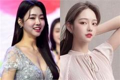 Tân Hoa hậu Hàn Quốc lạm dụng chỉnh sửa ảnh