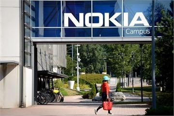 Nguồn gốc tên gọi Nokia, Apple, Intel