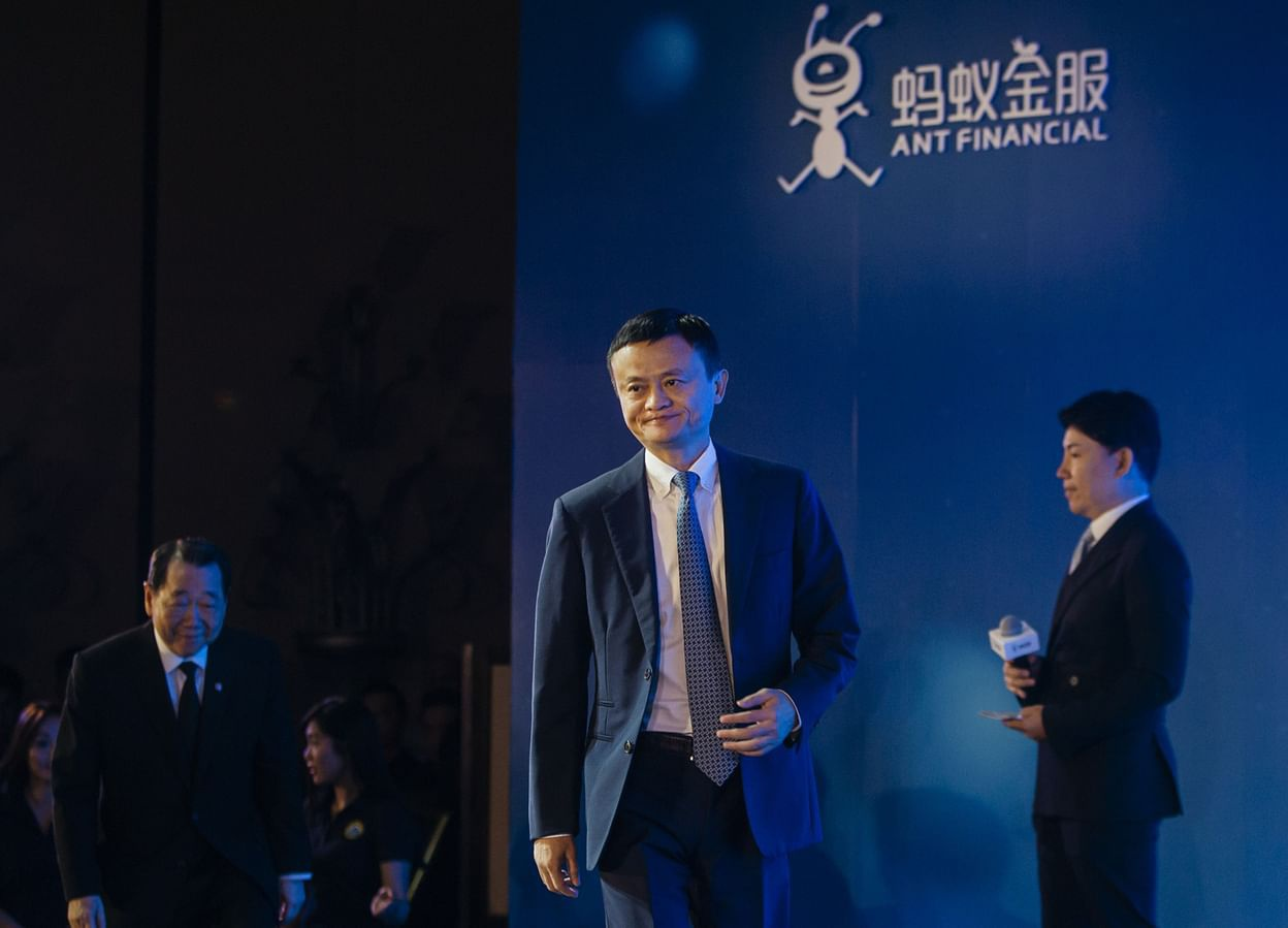 Ty phu Jack Ma anh 4