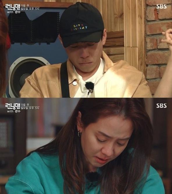 Lee Kwang Soo chia tay Running Man anh 1
