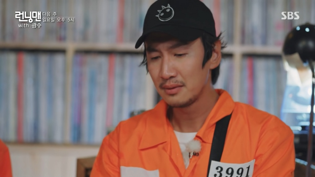Lee Kwang Soo chia tay Running Man anh 2