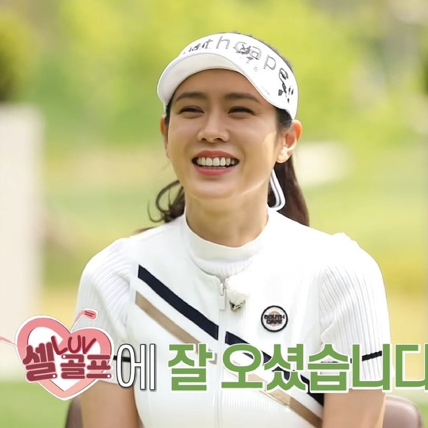 hinh anh moi Son Ye Jin anh 1