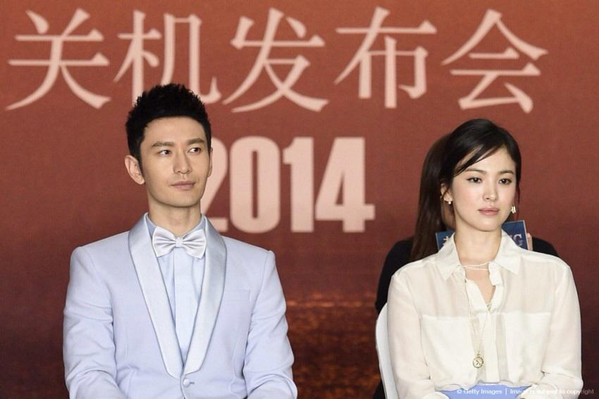 Song Hye Kyo, Huynh Hieu Minh, Angelababy, Song Joong Ki anh 1