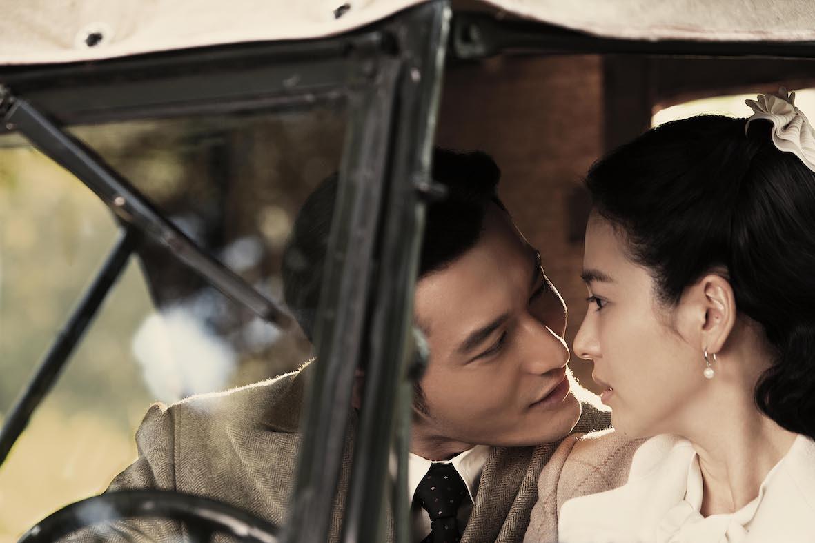 Song Hye Kyo, Huynh Hieu Minh, Angelababy, Song Joong Ki anh 2