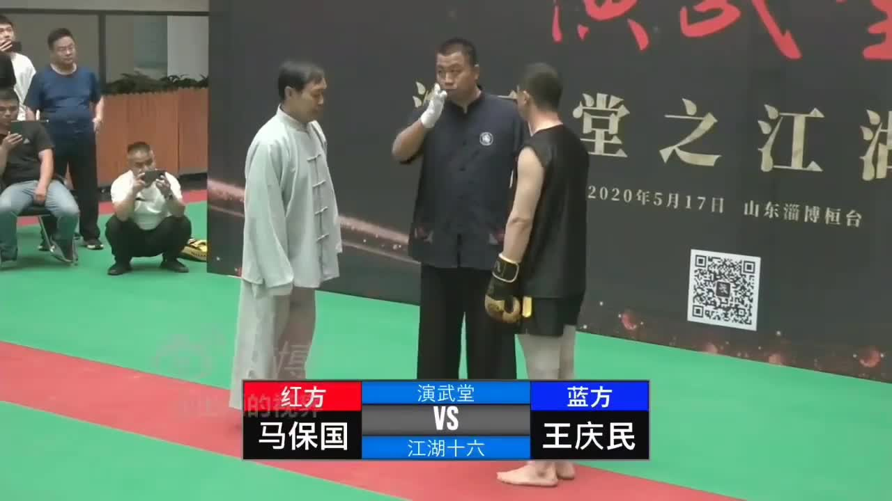 hoc vo kung fu anh 2