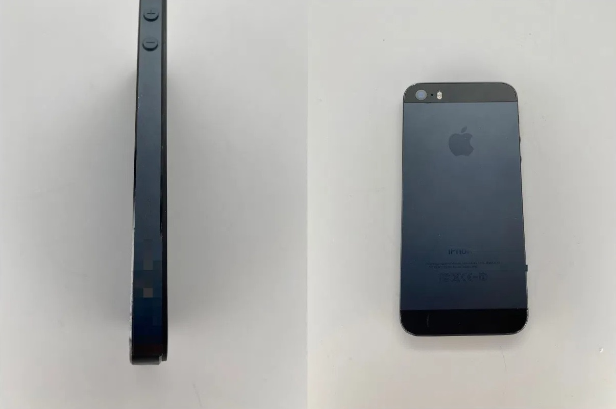 iPhone 5s phien ban mau den anh 2