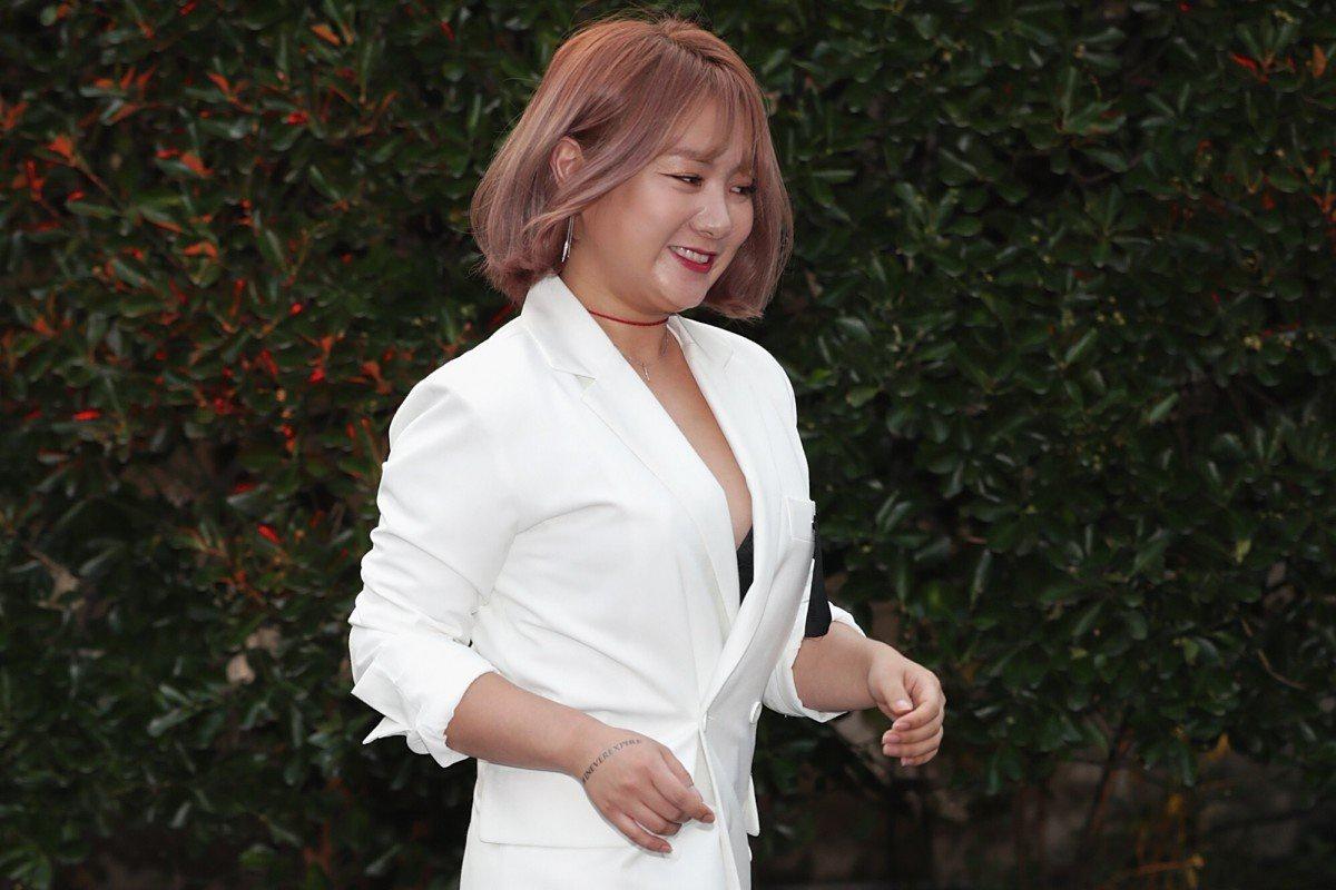 Park Na Rae bi tay chay anh 3