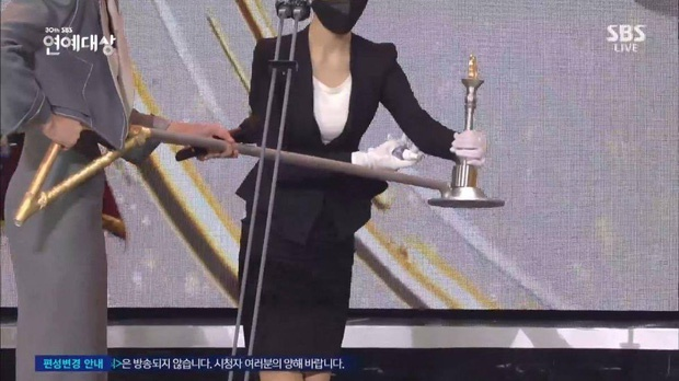 sbs entertainment awards anh 7