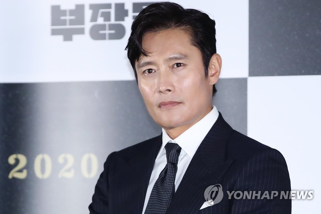 lee byung hun mc cannes anh 1