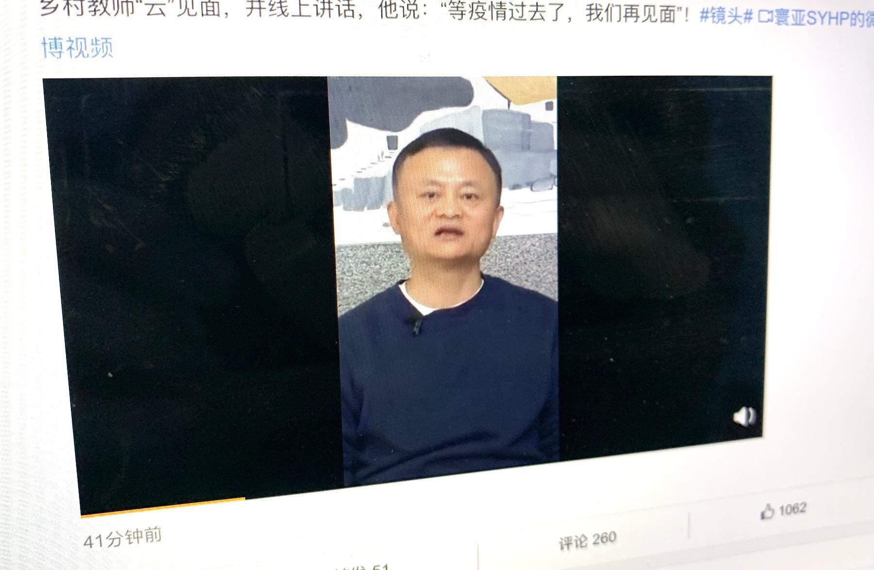 Jack Ma tro lai anh 1