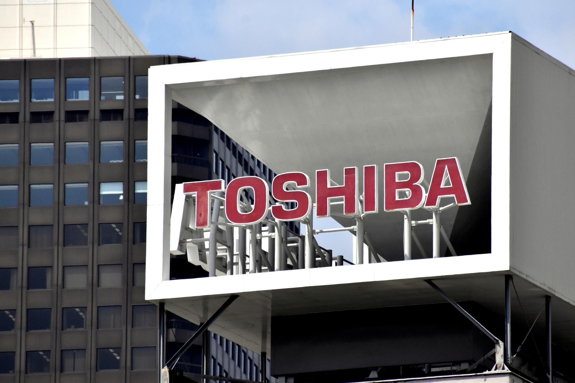 Toshiba muon ban minh anh 1