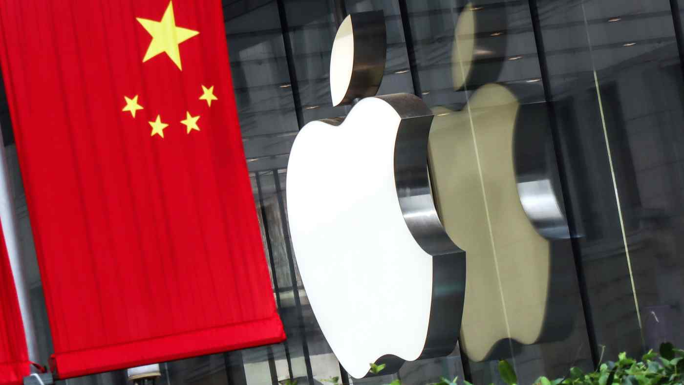 Apple va thi truong Trung Quoc anh 1
