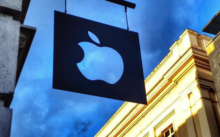Apple chia se du lieu tai Trung Quoc anh 2