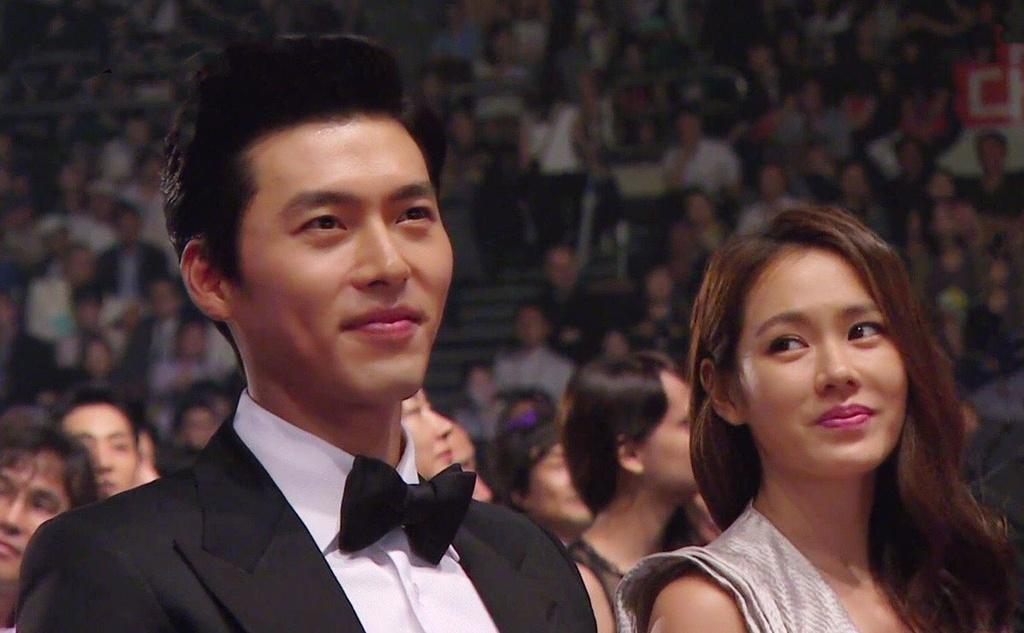 Hyun Bin Son Ye Jin anh 2