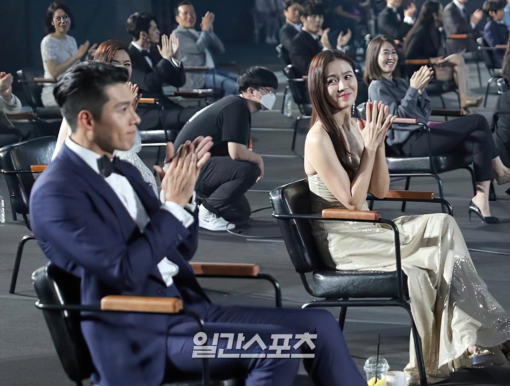 Hyun Bin Son Ye Jin anh 1