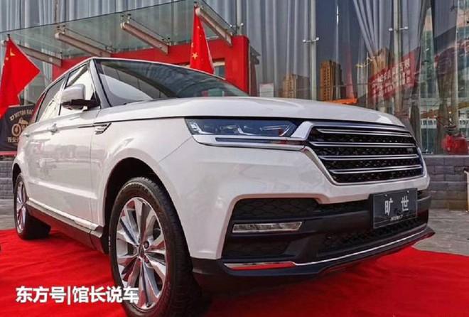 Range Rover Sport nhai cua Trung Quoc gia chi bang 1/10 hinh anh 3