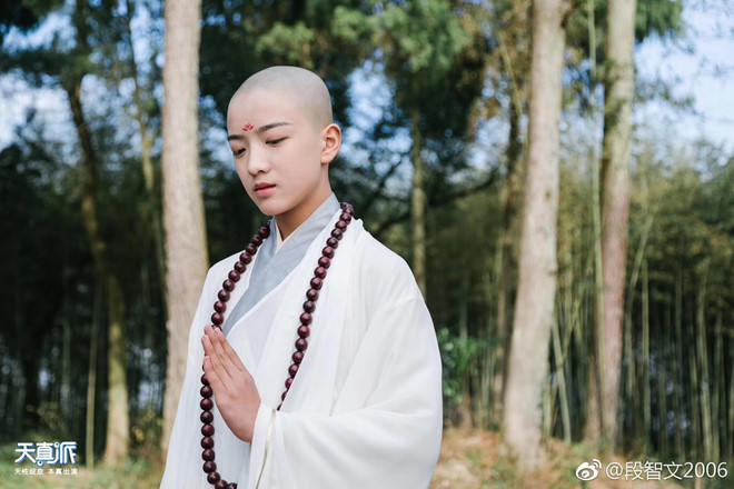 Ve de thuong cua Duong Tang 13 tuoi trong 'Tay du ky' phien ban nhi hinh anh 4
