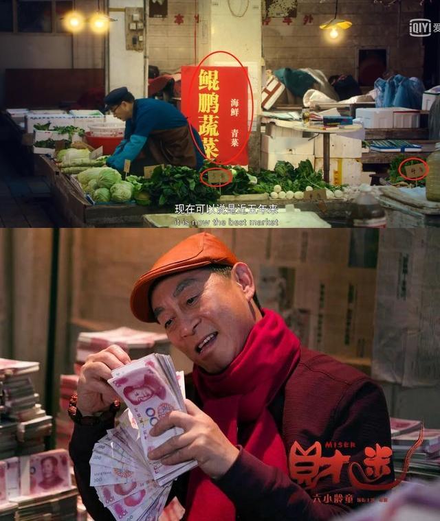 Luc Tieu Linh Dong anh 1