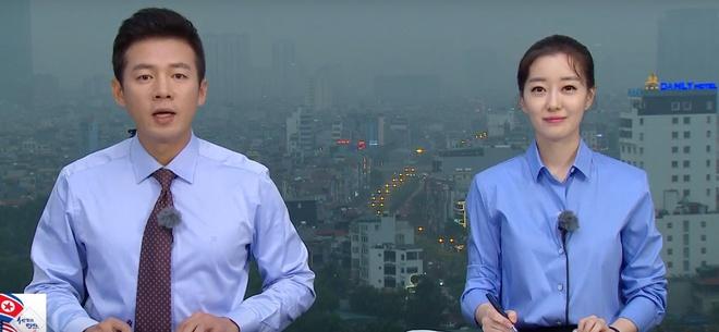 MC dan ban tin tren noc khach san Ha Noi noi tieng o Han Quoc the nao? hinh anh 1