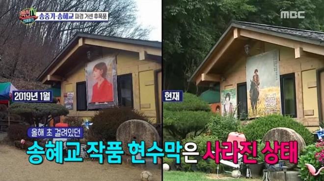 Tuong Song Hye Kyo hon Song Joong Ki se khong bi thao do hinh anh 2