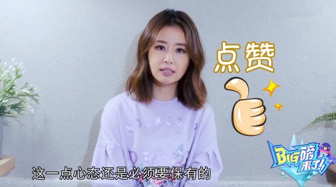 Lam Tam Nhu len tieng khi bi che nhan sac gia nua hinh anh 1 e4aab1ac77f54d0cb0b8fe04b391d06d_1_.jpg
