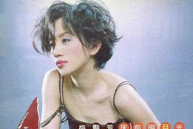 Tai sao hai dai ca giang ho Hong Kong mat mang vi Mai Diem Phuong? hinh anh 3 mdp.jpg