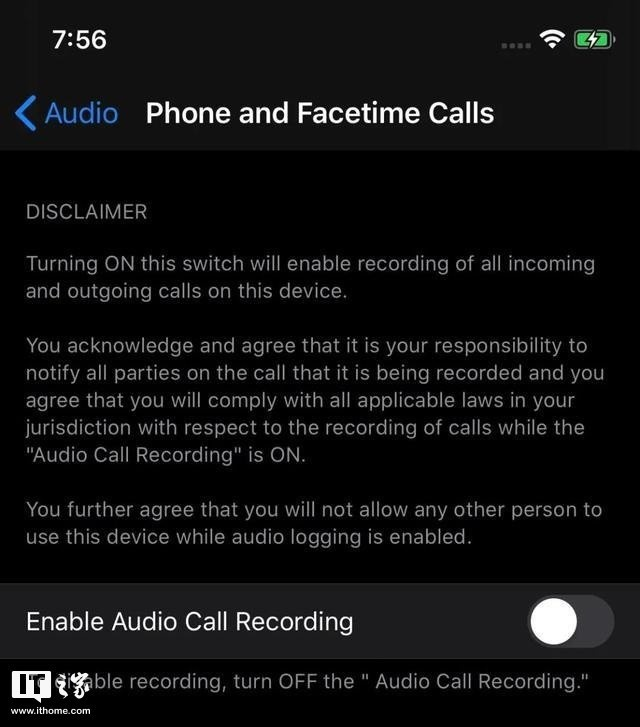 iOS 14 se ho tro ghi am cuoc goi anh 1