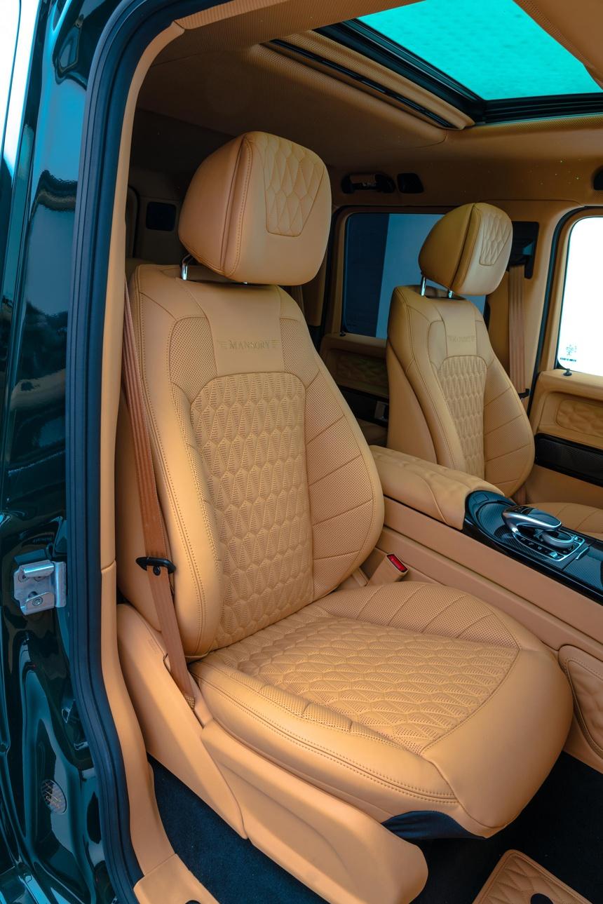 Mercedes-AMG G 63 anh 11