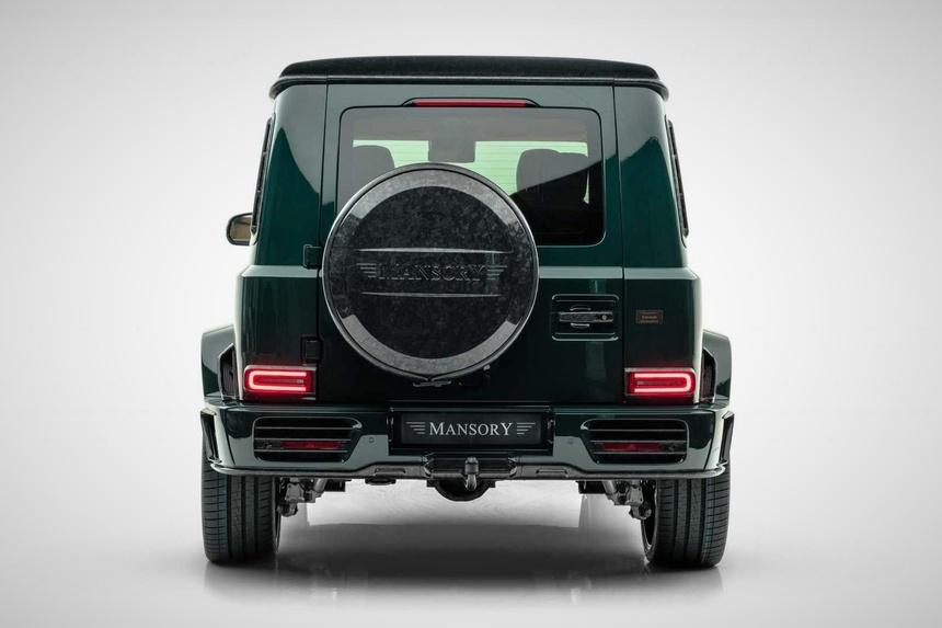 Mercedes-AMG G 63 anh 5