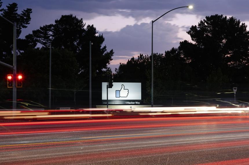Facebook doi xu dac biet voi VIP anh 1