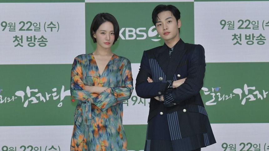 Yeon Woo hen ho Lee Min Ho anh 7