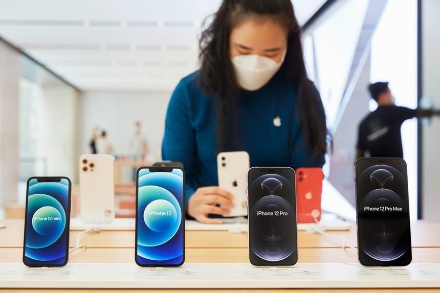 Doi tac Apple va giac mo tao ra 'iPhone 4 banh' anh 5